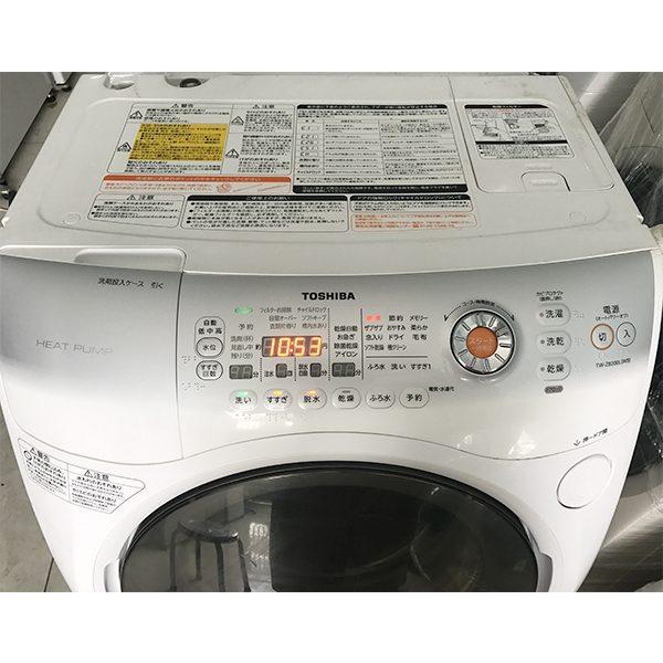 Máy giặt nội địa TOSHIBA TW-Q820 Q780 Q860