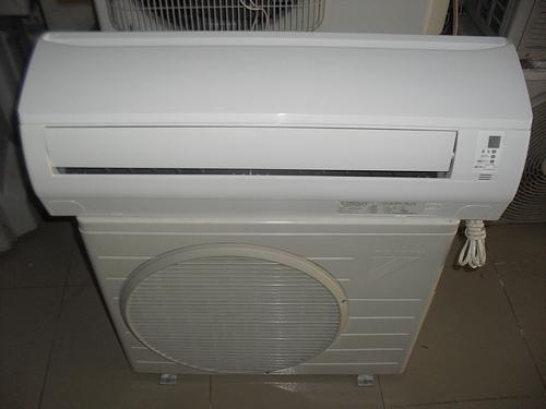 Máy Lạnh Cũ Daikin 1HP (loại thường)