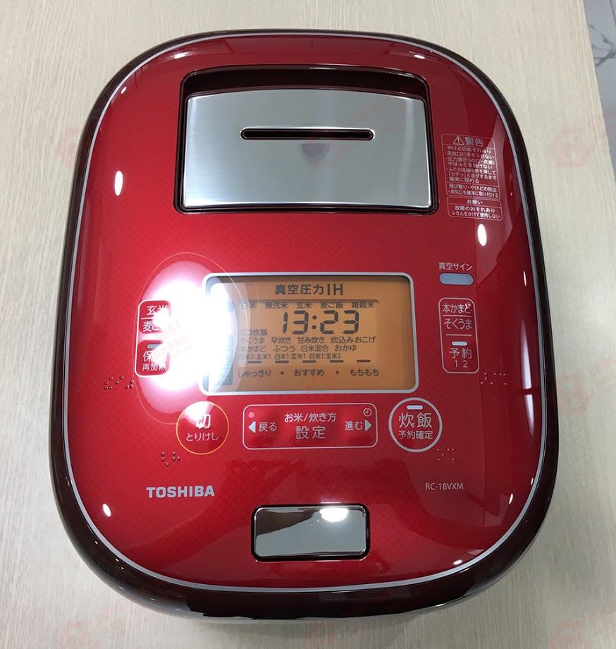 nồi cơm điện Toshiba nội địa Nhật