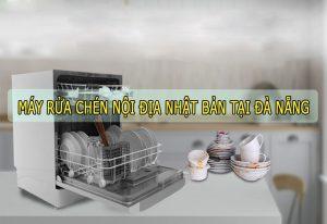 Maylanhcu.net