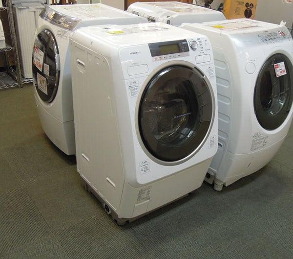 muamáy giặt nội địa Nhật Bản