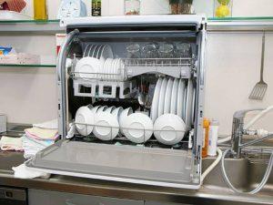 Máy giặt nội địa Nhật Bản tại Biên Hoà