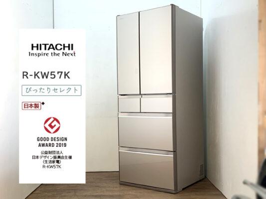Hitachi R-KW57K-XN 567L