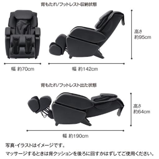 ghế massage nhật